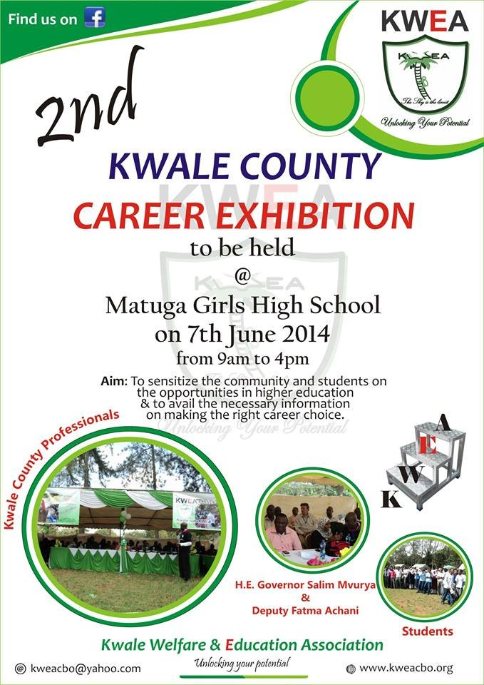 KWEA - 2nd Career Exhibition Invitation